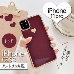 "Thumbnail of ""iPhone ハート ケース iPhone 11pro レッド"""