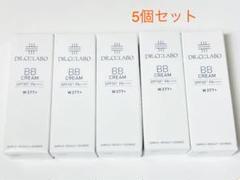 "Thumbnail of ""ドクターシーラボ BBクリーム W377+ 7g×5個ファンデーションSPF50"""