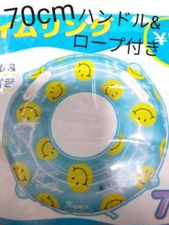 """Thumbnail of """"スマイル 浮き輪 スイムリング  70cm うきわ にこちゃん"""""""
