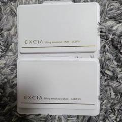"Thumbnail of ""EXCIA ファンデーション サンプル"""