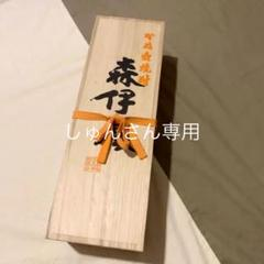 "Thumbnail of ""森伊蔵 桐箱  1800ml  (送料込)"""