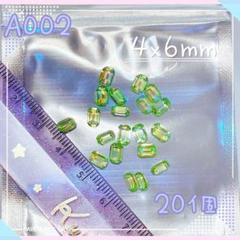 "Thumbnail of ""A002ネイルパーツ オーロラダイヤ 緑色 20個セット"""