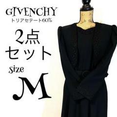 "Thumbnail of ""【美品】【M】GIVENCHY♡ジバンシー フォーマル レディース ♡超高級感♡"""