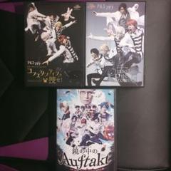 "Thumbnail of ""アルスマグナ DVD"""