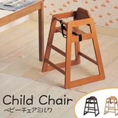 """Thumbnail of """"弘益 木製ハイチェア   ダイニングチェア ベビーチェア 子供用椅子"""""""