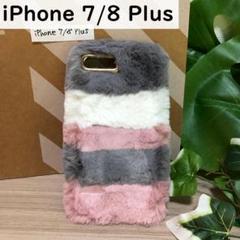 """Thumbnail of """"iPhone 7Plus 8Plus ケース もこもこ もふもふ ファー"""""""