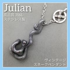 """Thumbnail of """"【新品♡未使用】316L ステンレス 蛇 スネーク ネックレス ペンダント"""""""