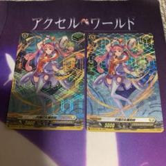 """Thumbnail of """"円環の女魔術師 SP"""""""