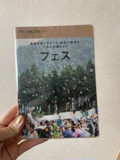 "Thumbnail of ""【ロフト】ワナドゥ!!手帳 フェス"""