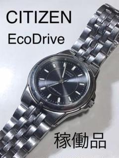 "Thumbnail of ""【値下げ比較的美品】シチズンエコドライブメンズ腕時計 稼働品"""
