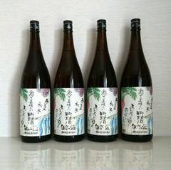 "Thumbnail of ""飲んで美味しい料理用自然酒 4本セット ラベル不良あり"""