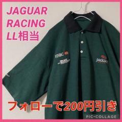 """Thumbnail of """"レア ジャガーレーシング ポロシャツ"""""""