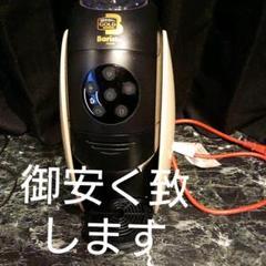 """Thumbnail of """"ネスカフェバリスタ"""""""