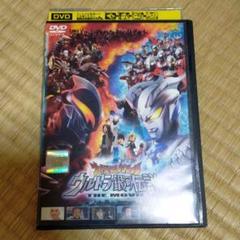 "Thumbnail of ""大怪獣バトル ウルトラ銀河伝説 DVD レンタル落ち ウルトラマン"""