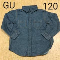 "Thumbnail of ""GU  デニムシャツ 120cm"""