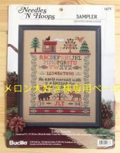 "Thumbnail of ""クロスステッチ キット Bucilla(米国) Lodge Sampler"""