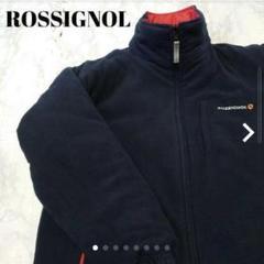 "Thumbnail of ""ROSSIGNOL ロシニョール リバーシブル フリースブルゾン 11237c1"""