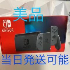 約3年保証 新品同様NintendoSwitch+フィルム