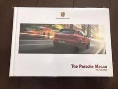 """Thumbnail of """"PORSCHE ポルシェ  マカン カタログ レンジローバー BMW ベンツ"""""""