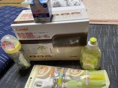 "Thumbnail of ""除菌じょ〜ずa ピジョンの哺乳瓶 哺乳瓶洗剤 哺乳瓶洗浄ブラシ"""