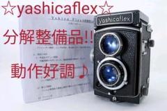 """Thumbnail of """"希少♪☆分解整備清掃品です!!☆ yashicaflex ヤシカフレックス A型"""""""