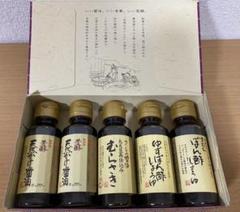 "Thumbnail of ""廣島 川中醤油 ミニボトル100ml  5本セット"""