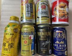 "Thumbnail of ""GODIVAやビール等の詰め合わせ"""