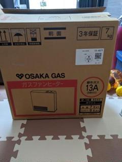"Thumbnail of ""ガスファンヒーター 大阪ガス 140-9342 13A"""