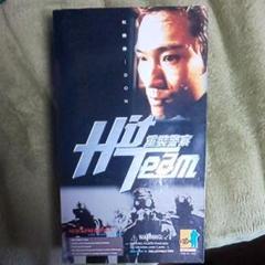 "Thumbnail of ""HIT TEAM 重装警察  DON(杜徳偉/ウィンドブレーカー版)"""