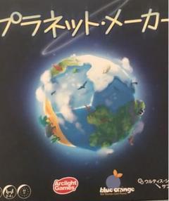 "Thumbnail of ""プラネット.メーカー カードゲーム"""