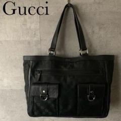 """Thumbnail of """"Gucci ビジネスバッグ A4収納 GG柄 アビー オールドグッチ 黒"""""""