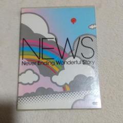 "Thumbnail of ""NEWS/Never Ending Wonderful Story〈初回生産限…"""