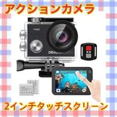 "Thumbnail of ""アクションカメラ 4K Wi-Fi搭載 タッチスクリーン 手ぶれ補正 30M防水"""