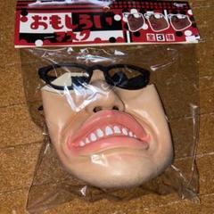 おもしろ マスク ガキ 使