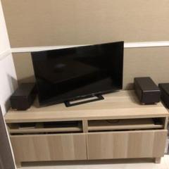 "Thumbnail of ""IKEA テレビ台"""