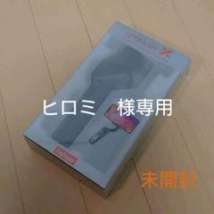 "Thumbnail of ""i steady x スマートフォン用ジンバル"""