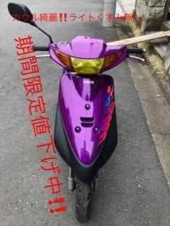 "Thumbnail of ""スーパージョグZ3yk(7.0ps)最終型"""