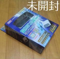 "Thumbnail of ""◆最終値下げ!未開封!MARUHAMA モニター画面自動切替器"""