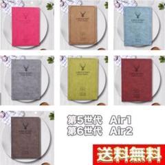 """Thumbnail of """"おしゃれな鹿柄 iPadケース カバー アイパッド 5/6世代 Air1/2"""""""