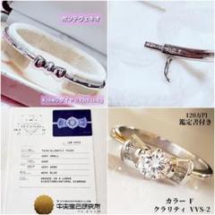 "Thumbnail of ""ポンテヴェキオ K18WG 16.5g ダイヤ リボン バングル K18 750"""