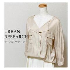 "Thumbnail of ""URBAN RESEARCH シャツ トップス アーバンリサーチ エクリュ 上品"""