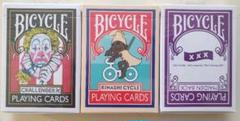 "Thumbnail of ""BICYCLE トランプ アパレル系 レアデック 3個まとめて"""