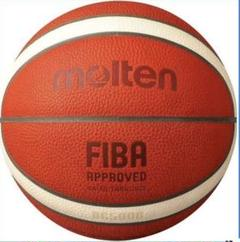 "Thumbnail of ""バスケットボール 7号 BG5000"""