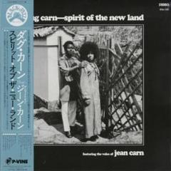 """Thumbnail of """"ブラックジャズ名盤2タイトルセット! DOUG CARN & JEAN CARN"""""""