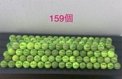 "Thumbnail of ""中古のテニスボール 159個"""
