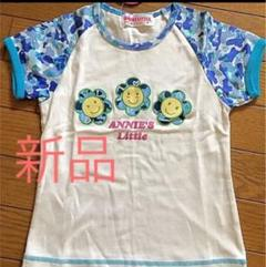 "Thumbnail of ""ニコニコマーク Tシャツ"""