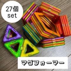 "Thumbnail of ""◎数量限定 知育玩具 27ピース 磁石ブロック モンテッソーリ マグフォーマー"""