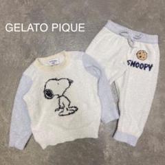 "Thumbnail of ""R246◯ GELATO PIQUE キッズ パジャマ サイズ90〜100"""