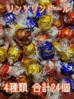 """Thumbnail of """"リンツリンドール チョコレート 24個 コストコ"""""""