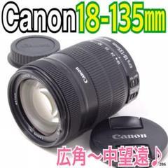 "Thumbnail of ""✨広角〜中望遠レンズ♪✨キヤノン Canon EF-S 18-135mm IS"""